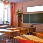 Školská integrácia